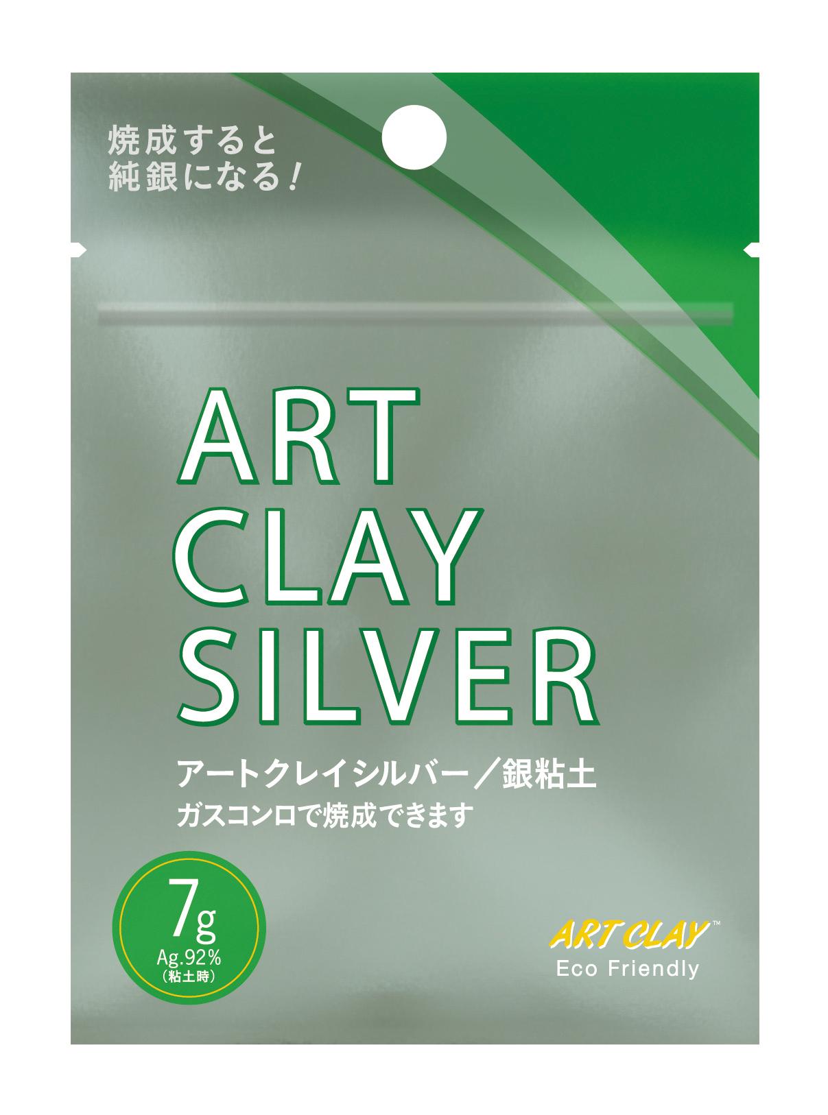 acs-clay-7g.jpg